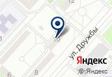 «Общество филателистов» на Yandex карте