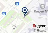 «Соцпроф, региональный союз» на Yandex карте