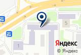 «Кредо» на Yandex карте