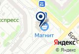 «Региональный коммерческий банк, операционный офис Оренбургский» на Yandex карте