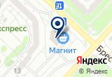 «Салон цветов Dona flor» на Yandex карте
