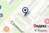 «Carsoren» на Yandex карте