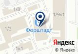 «Антикризисная компания Оренбургская» на Yandex карте
