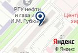 «ГазОилСульфур» на Yandex карте