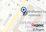 «ИП Никулин А.В.» на Yandex карте