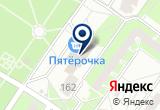 «Мастершоу» на Yandex карте