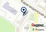 «Парус-Моторс» на Yandex карте