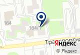 «Рифарм» на Yandex карте
