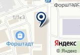 «Азт Промснаб» на Yandex карте