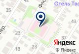 «ГБУЗ областной фтизиатрический санаторий Детское отделение №1» на Yandex карте