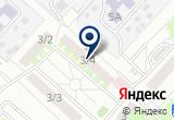 «Детская молочная кухня №2» на Yandex карте