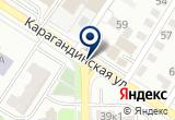 «Антошка-Картошка» на Yandex карте