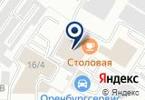«Автоэмали» на Yandex карте