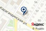 «Союз-Лада, автосалон» на Yandex карте