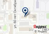 «Оренбургский ЦСМ, ФБУ» на Yandex карте