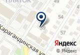 «Автолюкс, автосервис» на Yandex карте