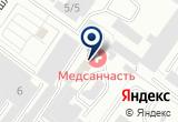 «Обеспечение безопасности дорожного движения» на Yandex карте