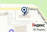 «ЛОНМАДИ ОРЕНБУРГ» на Yandex карте