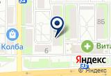 «Садовод» на Yandex карте