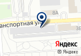 «Балкон-2002» на Yandex карте