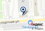 «Мидеко» на Yandex карте
