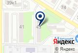«Любимый питомец» на Yandex карте