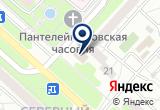 «Оренбургэнергосбыт (клиентский отдел Дзержинского района)» на Yandex карте