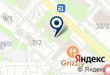 «Орбита» на Yandex карте
