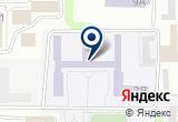 «Школа-интернат №4» на Yandex карте