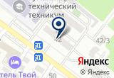 «Гуруал» на Yandex карте