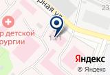 «Центр детской хирургии МГКБ №5» на Yandex карте
