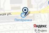 «Стекломонтаж» на Yandex карте
