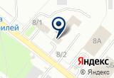 «Электромонтаж» на Yandex карте