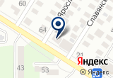 «Магазин-склад Мужская сорочка» на Yandex карте