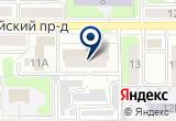 «Общероссийская общественная организация Всероссийское общество инвалидов» на Yandex карте