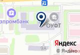 «ГАОУ СПО Учетно-финансовый техникум г. Оренбург» на Yandex карте