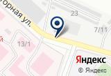 «Ансамбль восточного танца Жемчужины Востока» на Yandex карте