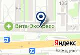 «Бирюза» на Yandex карте