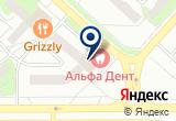 «Забавки» на Yandex карте