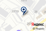 «Динамика-2000» на Yandex карте
