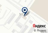 «Epuffer» на Yandex карте