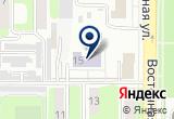 «Акустика» на Yandex карте