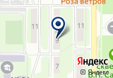 «Восьмерочка» на Yandex карте