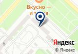 «АгроПолис Плюс» на Yandex карте