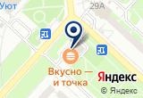 «Макавто» на Yandex карте