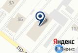 «ТрастЭнергоМонтаж» на Yandex карте