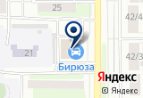 «Саржента Пункт выдачи» на Yandex карте