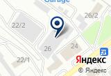 «Тепломастер» на Yandex карте
