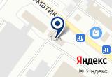«Профмеханика» на Yandex карте