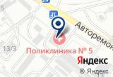 «Комплект плюс» на Yandex карте